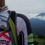 竜ヶ岳1485m feauturing 代々木登山クラブ