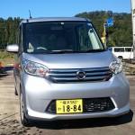 新潟帰省 またレンタカーで軽自動車を借りた NISSAN DAYS LOOX