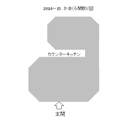 2014_12_31-1
