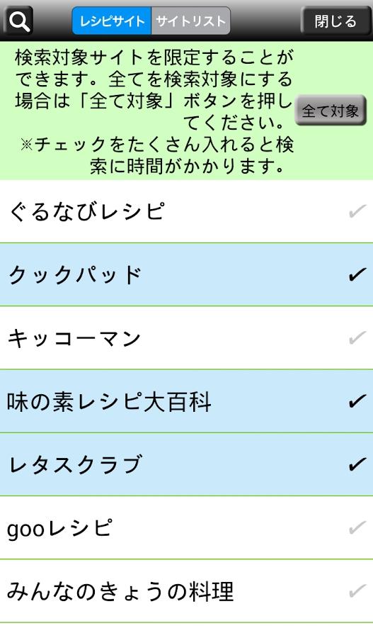 2015_01_08-4