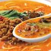 日清具多の辣椒担々麺が秀逸過ぎる美味しさ