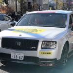 箱根駅伝とヴェイパーフライとトヨタ・センチュリー