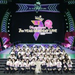 7th-YEAR BIRTHDAY LIVE~西野七瀬卒業コンサート~に、プチ参加