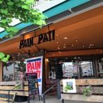 PAIN PATI町田本店でカレーパン。
