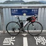 しまなみ海道-3 今治から広島へ