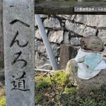 しまなみ海道-10 亀老山いやいやヒルクライム