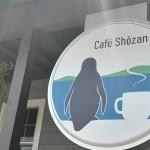 しまなみ海道・大島のカフェ